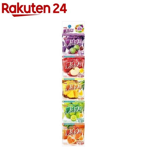 果汁グミ 食べきり5連アソート(18g*5袋入)【果汁グミ】