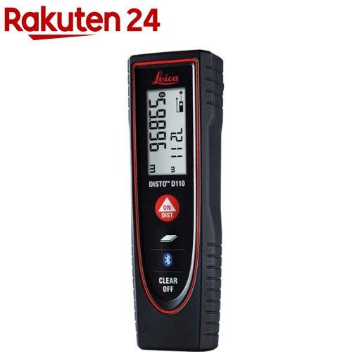 タジマ レーザー距離計 絶品 未使用品 ライカディストD110 DISTO-D110 1台