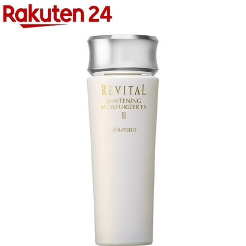 資生堂 リバイタル ホワイトニングモイスチャーライザーEX II(100ml)【リバイタル(REVITAL)】