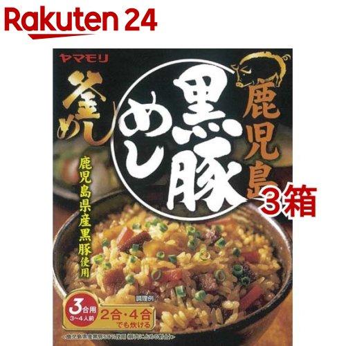 ヤマモリ 鹿児島黒豚めし 物品 3箱セット 185g 誕生日/お祝い