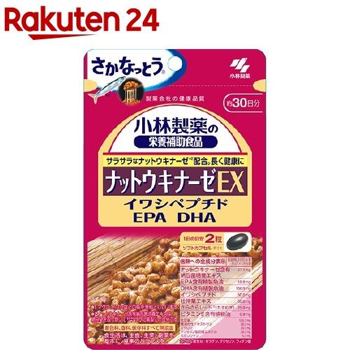 小林製薬の栄養補助食品 ナットウキナーゼEX 60粒 spts4 注文後の変更キャンセル返品 日本産