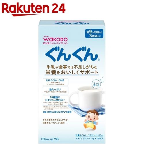 粉ミルク ぐんぐん [並行輸入品] 和光堂 フォローアップ 期間限定お試し価格 ミルク 14g スティックパック 10本入