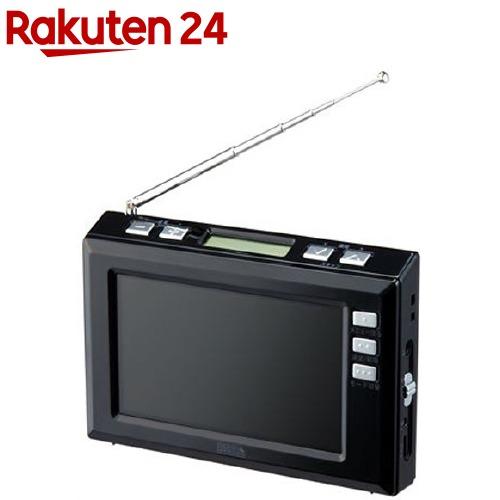 4.3インチディスプレイ ワンセグラジオ ブラック TV03BK(1台)