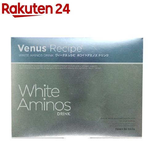 アクシージア ヴィーナス レシピ ホワイトアミノズドリンク(20mL*30本入)