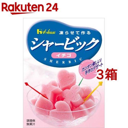 シャービック イチゴ(87g*3箱セット)