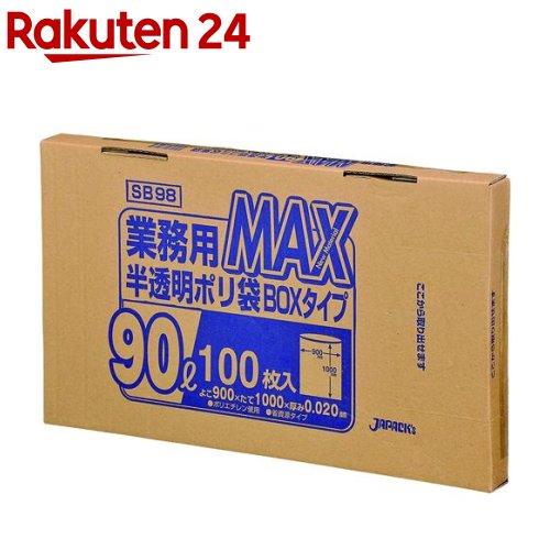 ジャパックス / ジャパックス 業務用半透明ポリ袋BOXタイプ 90L SB-98 ジャパックス 業務用半透明ポリ袋BOXタイプ 90L SB-98(100枚入)【ジャパックス】