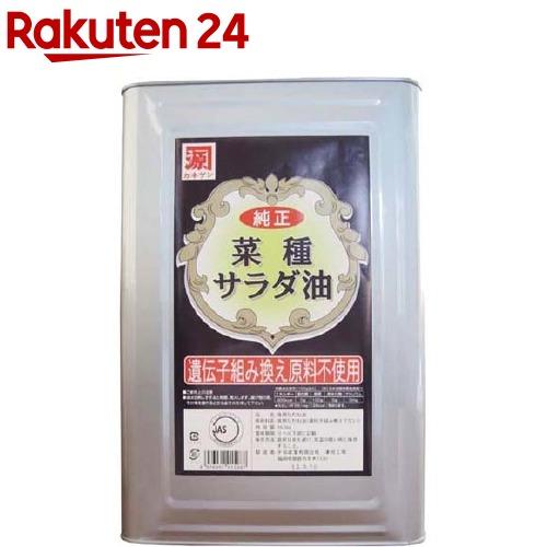 平田産業 純正菜種サラダ油 海外並行輸入正規品 日本メーカー新品 一斗缶 16.5kg