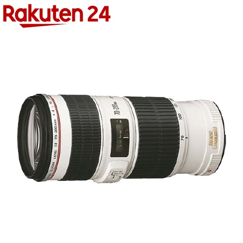 キヤノン EF70-200mm F4L IS USM(1本)