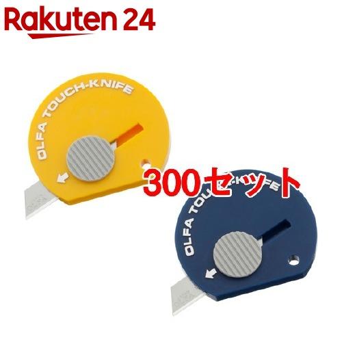 オルファ タッチナイフベンリー 31B-2(2個入*300セット)【オルファ】