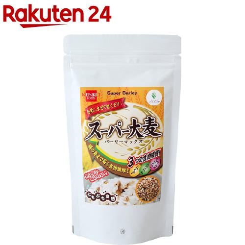 日本 健康フーズ スーパー大麦 ショップ 200g