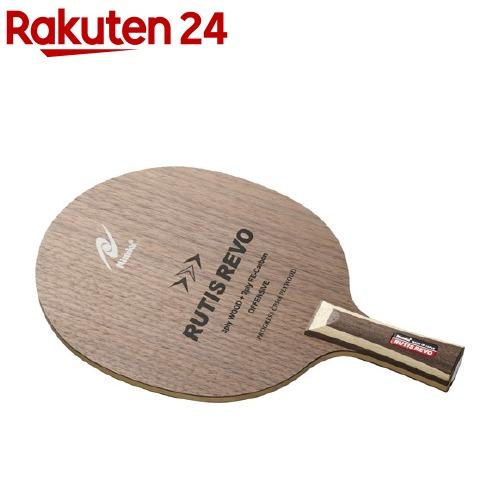 ニッタク 卓球 中国式ペンラケット ルーティス レボ C NC0199(1本)【ニッタク】