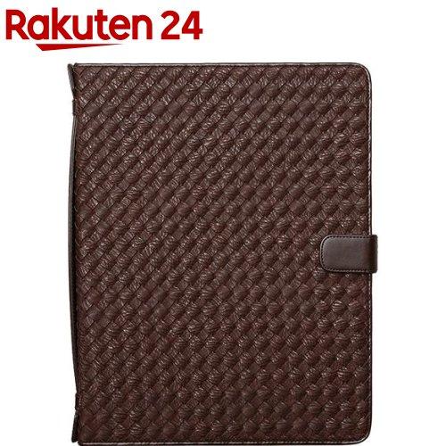 ゼヌス iPad Pro メッシュダイアリー ダークブラウン Z9799iPP(1コ入)【ゼヌス】