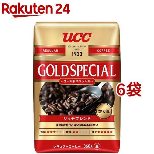 ゴールドスペシャル 倉庫 炒り豆 リッチブレンド セール特別価格 6袋セット 360g