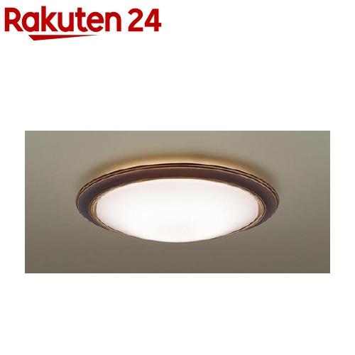 パナソニック LEDシーリングライト ~12畳 LGBZ3510(1コ入)【送料無料】