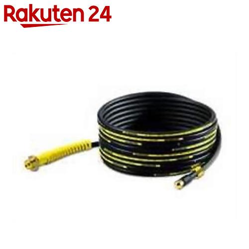 ケルヒャー 高圧洗浄機オプション パイプクリーニングホース(15m) 2.637-767