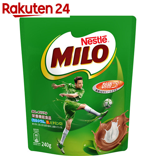 marketing report nestle milo