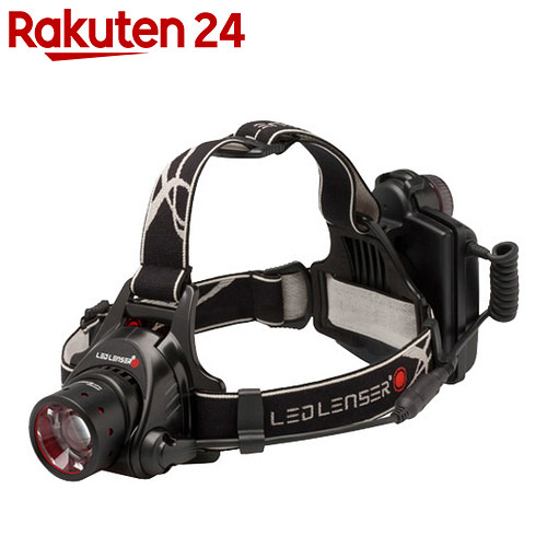 レッドレンザー H14R.2 7299-R