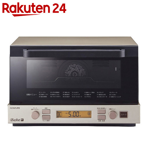 コイズミ スモークトースター KCG-1201/N ゴールド
