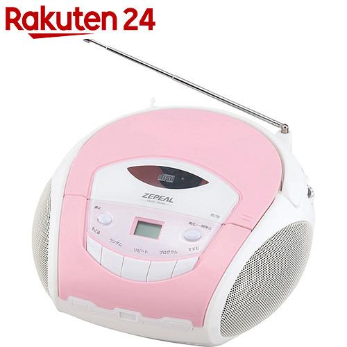ゼピール ポータブルCDラジオ ピンク DCR-T816PK