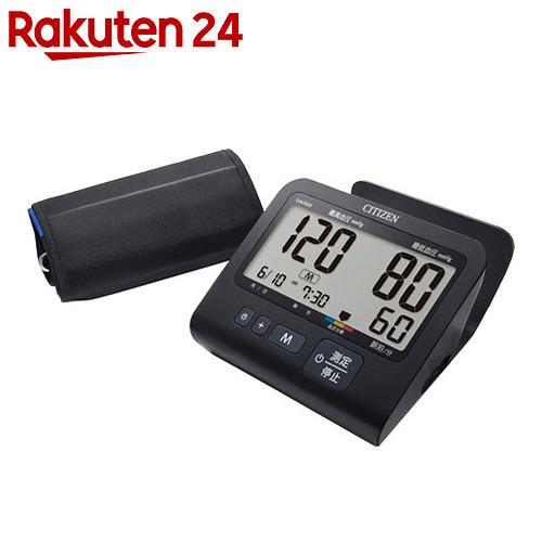 シチズン 電子血圧計 上腕式 CHU502 1台