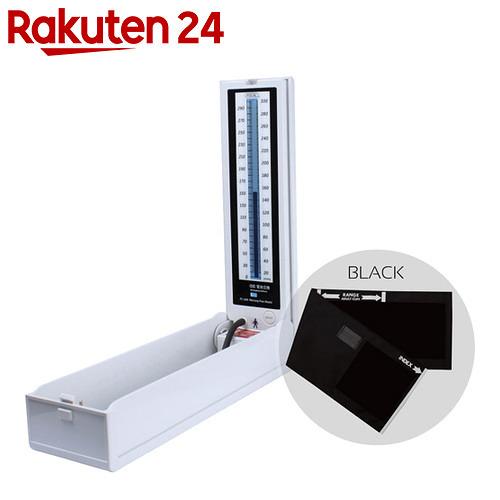 フォーカル マーキュリーフリー(水銀レス) 血圧計 FC-500 ナイロンカフ ブラック 1台