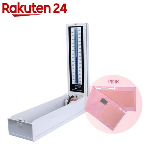 フォーカル マーキュリーフリー(水銀レス) 血圧計 FC-500 ナイロンカフ ピンク 1台