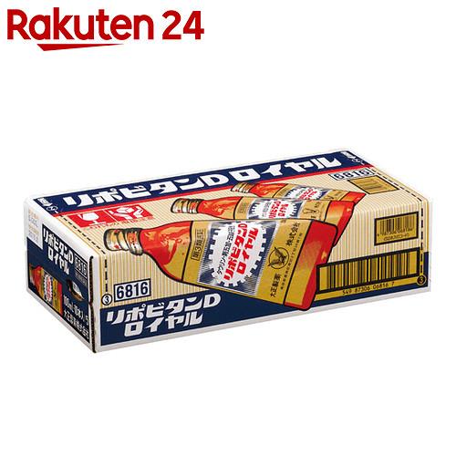 【第3類医薬品】リポビタンD ロイヤル 100ml×50本