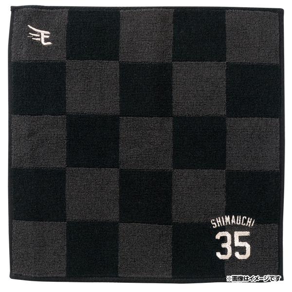 2020日用品 市松模様 黒 ロゴ刺繍#35島内宏明 ハンカチタオル 《イーグルス》 25%OFF 限定価格セール