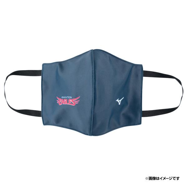 水着素材のミズノ製マスクカバー MIZUNO オーバーのアイテム取扱☆ 至上 マウクカバー ネイビー 《イーグルス》