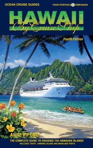 4th Ed. Tahiti /& French Polynesia Guide