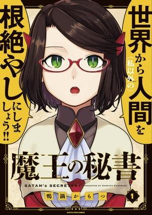 https://tshop.r10s.jp/rakutenkobo-ebooks/cabinet/2965/2000005072965.jpg