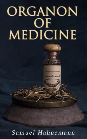 Medicine organon food manufactures golden dragon