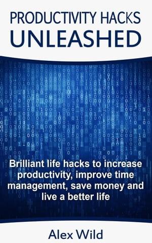 楽天kobo電子書籍ストア productivity hacks unleashed brilliant