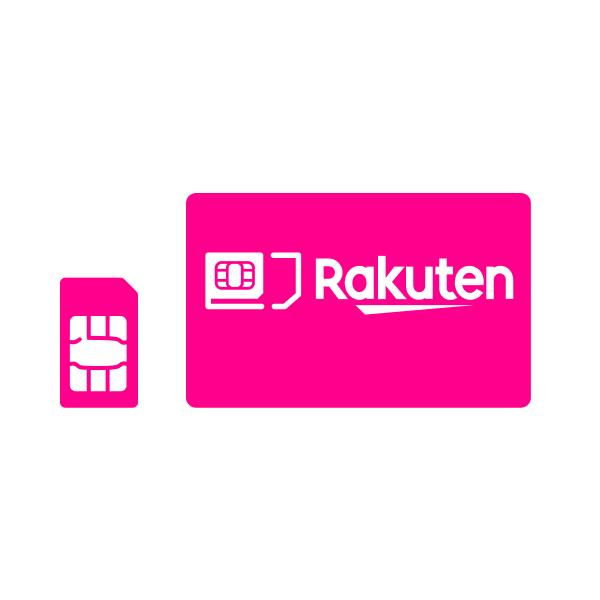 【1年無料】Rakuten UN-LIMIT(楽天モバイルSIM)- 先着300万名