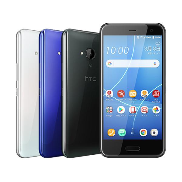 【セット販売端末】HTC U11 life+SIMカード(契約事務手数料込み)【モバイル】【送料無料】【SIMフリー】【格安スマホ】