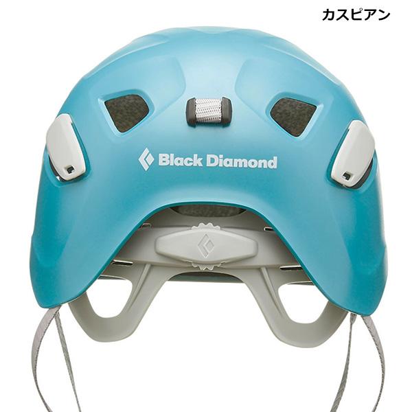 Black Diamond(ブラックダイヤモンド) ハーフドームヘルメット ウィメンズ BD12020