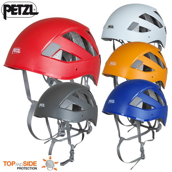 PETZL ペツル 定番スタイル A042 正規激安 ボレオ