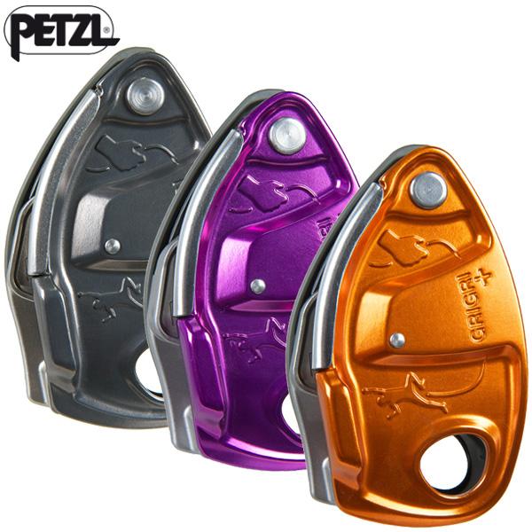 PETZL アイテム勢ぞろい ペツル D13A 贈与 グリグリ