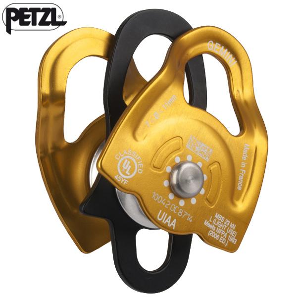 PETZL(ペツル) P66A ジェミニ