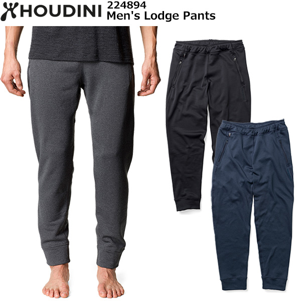 HOUDINI(フーディニ) Men's Lodge Pants 224894