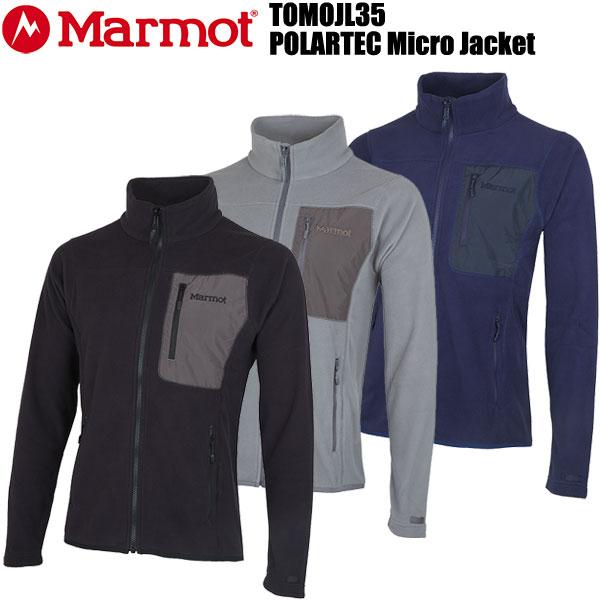 MARMOT(マーモット) POLARTEC Micro Jacket (ポーラテックマイクロジャケット) TOMOJL35
