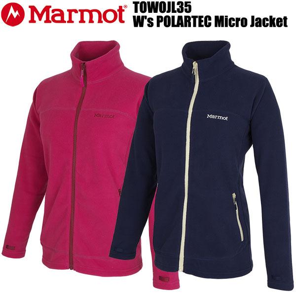MARMOT(マーモット) W's POLARTEC Micro Jacket (ウィメンズポーラテックマイクロジャケット) TOWOJL35