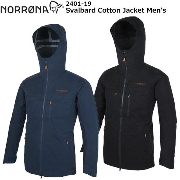 NORRONA(ノローナ) Svalbard Cotton Jacket Men's 2401-19