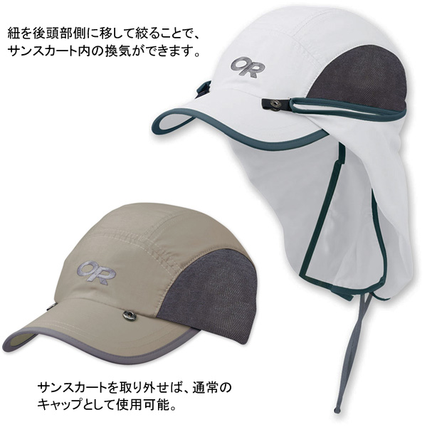 80141396 rakuzanso: OUTDOOR RESEARCH (outdoor research) Sun runner Cap 80,610 ...