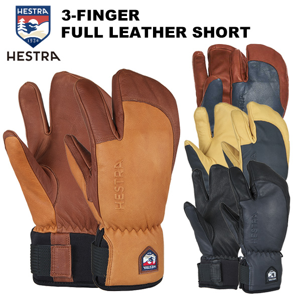 HESTRA(ヘストラ) 3-FINGER FULL LEATHER SHORT