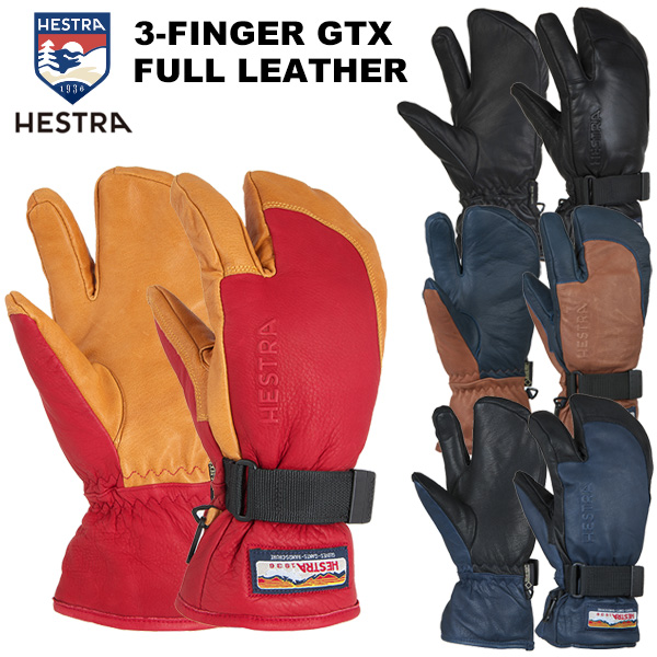 HESTRA(ヘストラ) 3-FINGER GTX LEATHER