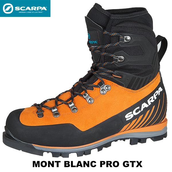 SCARPA(スカルパ) モンブランプロGTX SC23212 トニック/ブラック