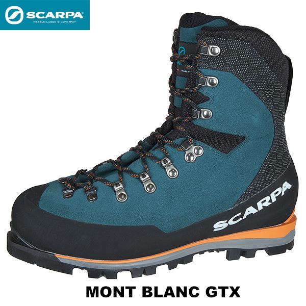 SCARPA(スカルパ) モンブランGTX SC23216 レイクブルー