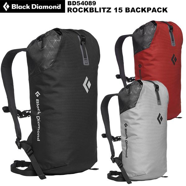 Black Diamond(ブラックダイヤモンド) ロックブリッツ15 BD54089