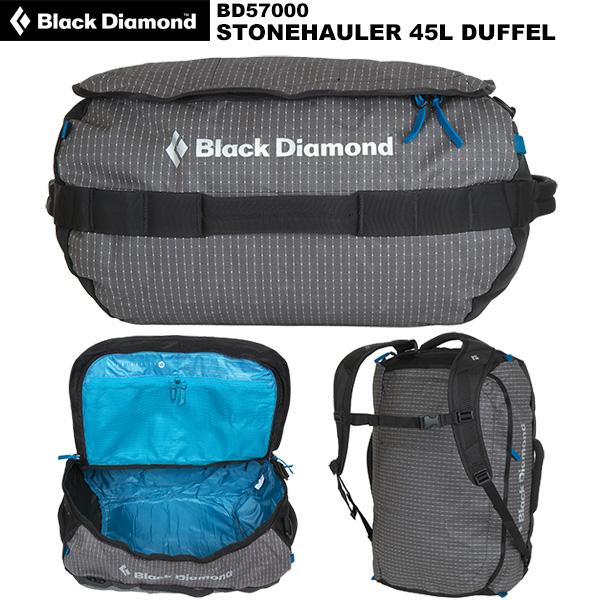 最新アイテム Black Diamond ブラックダイヤモンド ストーンホーラー45ダッフル BD57000 在庫一掃売り切りセール
